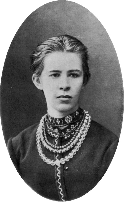 Ukrajinka, Leszja portréja