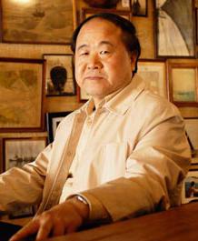 Mo Yan portréja