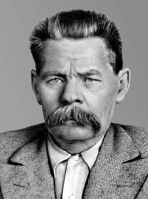 Gorkij, Maxim portréja