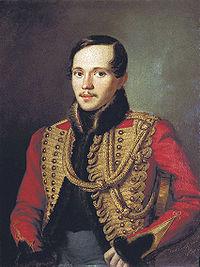 Lermontov, Mihail Jurjevics portréja