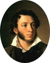 Puskin, Alekszandr Szergejevics portréja