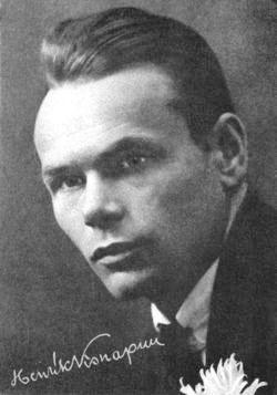 Visnapuu, Henrik portréja